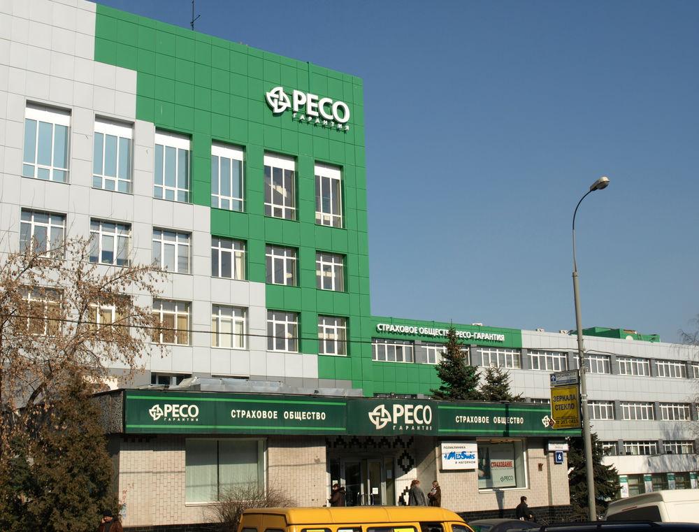 Главный офис РЕСО Гарантия в Москве
